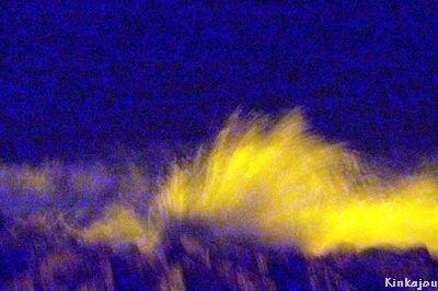 20081228montsaintclair18.jpg